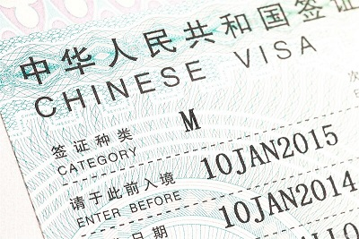 China Suspends Entry Of Foreigners With Current Visas And Residence Permits